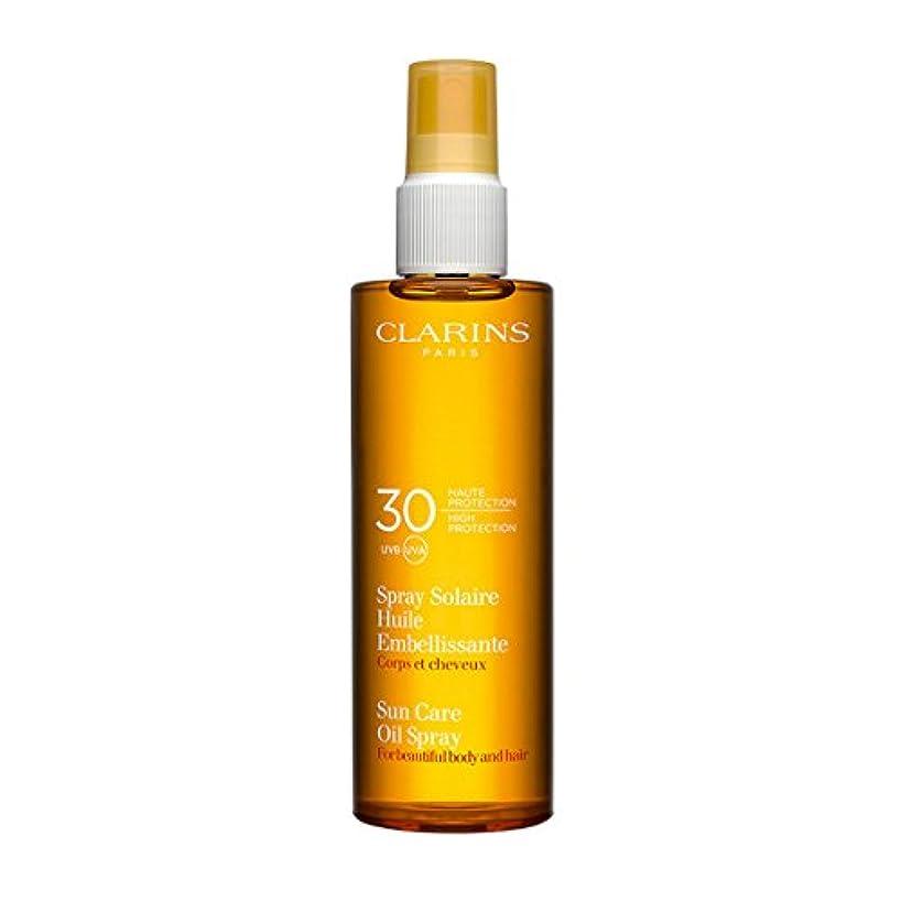 エキスアイスクリームテレビClarins Sun Care Oil Spray For Beautiful Body and Hair Spf30 150ml [並行輸入品]