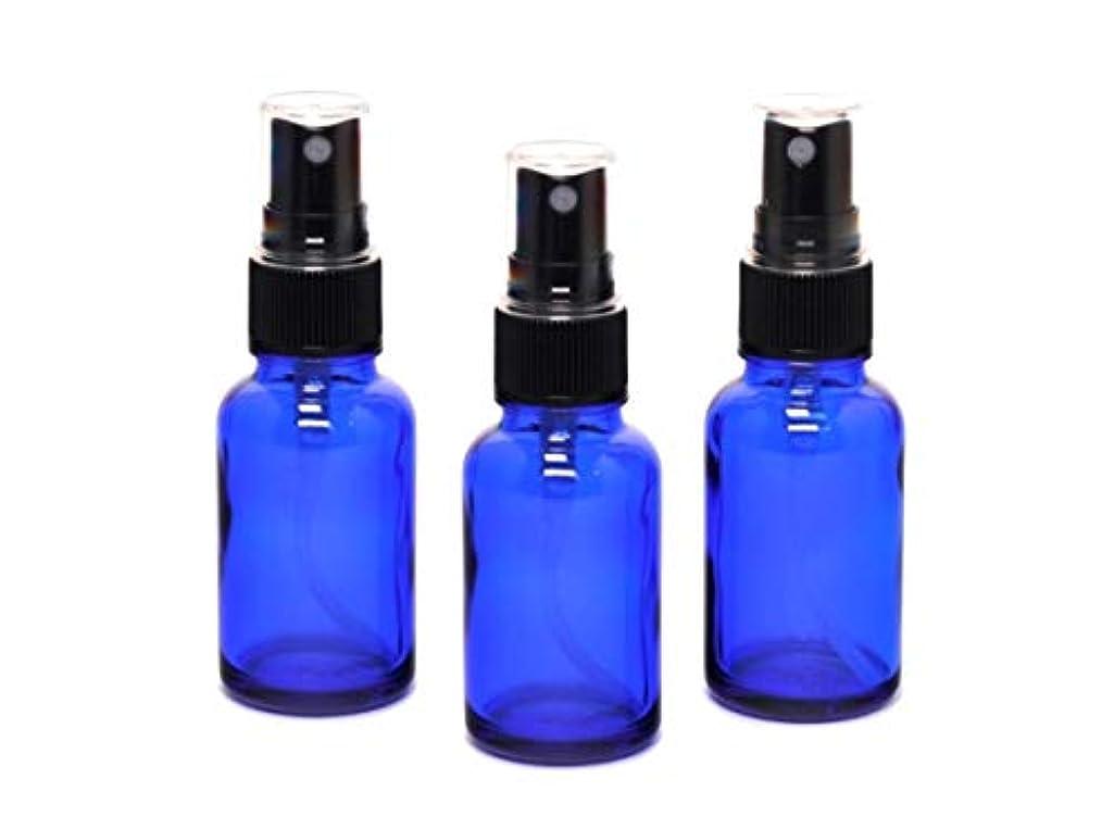 遮光瓶 蓄圧式ミストのスプレーボトル 30ml コバルトブルー / ( 硝子製?アトマイザー )ブラックヘッド × 3本セット / アロマスプレー用