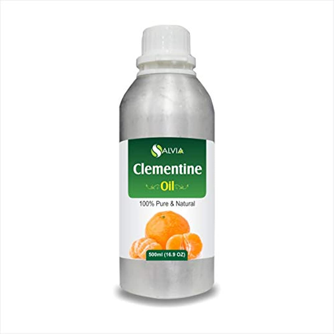 スペイン先駆者かもめClementine Oil (Citrus Clementine) 100% Natural Pure Undiluted Uncut Essential Oil 500ml