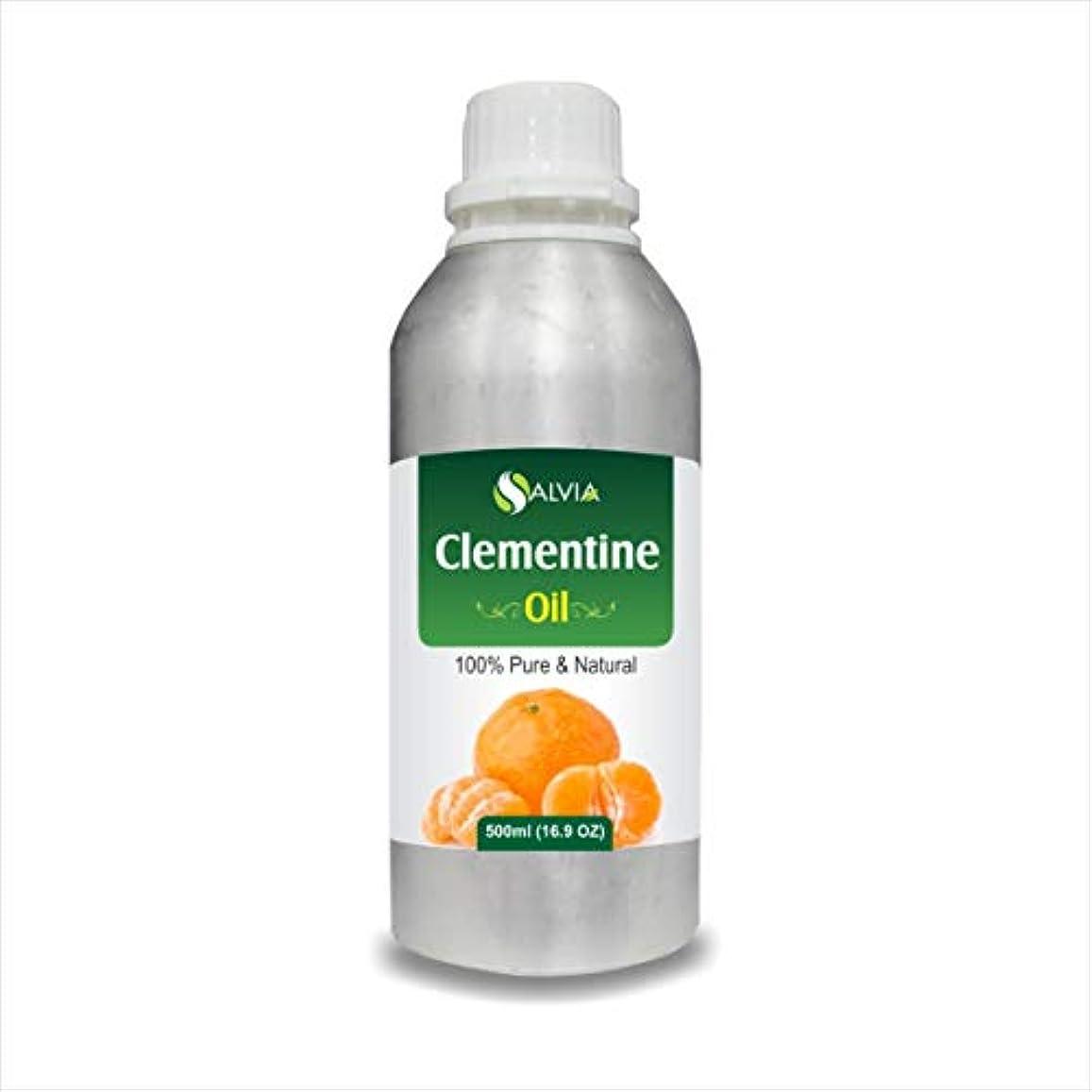 やさしいマーティフィールディングアラビア語Clementine Oil (Citrus Clementine) 100% Natural Pure Undiluted Uncut Essential Oil 500ml
