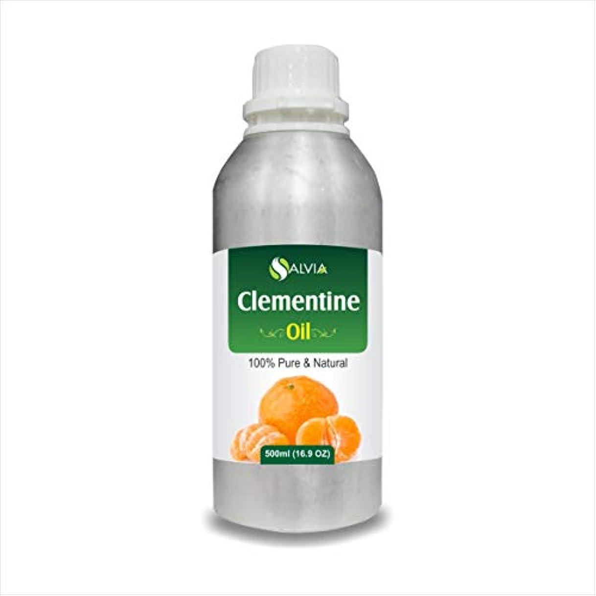 アルカトラズ島国際つらいClementine Oil (Citrus Clementine) 100% Natural Pure Undiluted Uncut Essential Oil 500ml