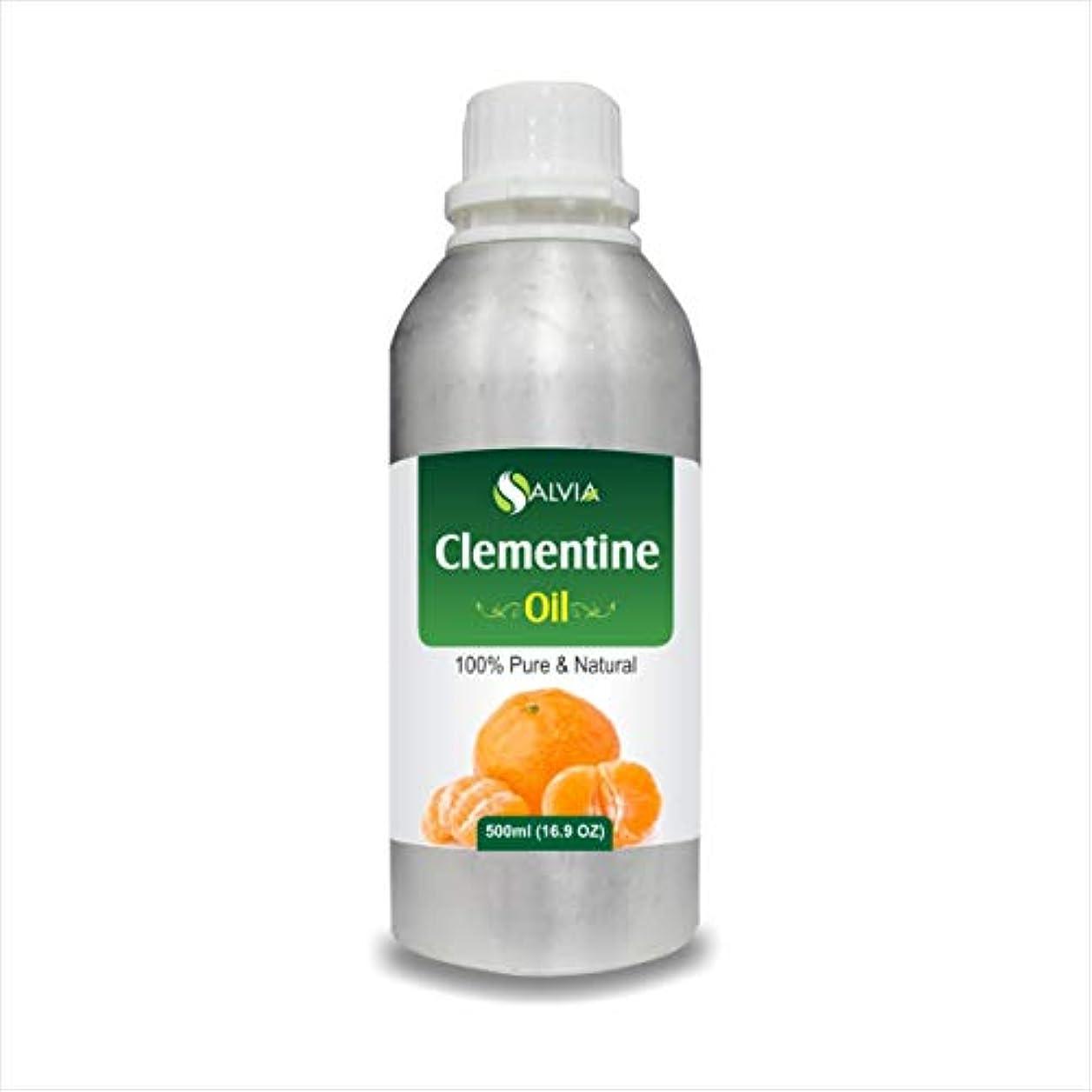 悔い改め実現可能歌詞Clementine Oil (Citrus Clementine) 100% Natural Pure Undiluted Uncut Essential Oil 500ml