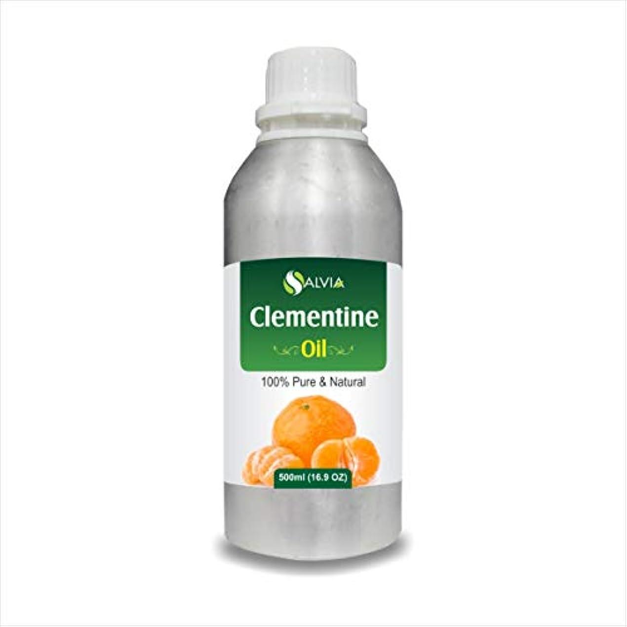 と遊ぶ尊厳有益Clementine Oil (Citrus Clementine) 100% Natural Pure Undiluted Uncut Essential Oil 500ml