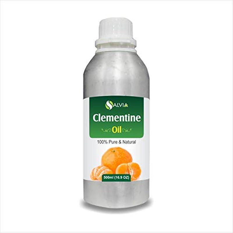 平手打ち誤解する下Clementine Oil (Citrus Clementine) 100% Natural Pure Undiluted Uncut Essential Oil 500ml