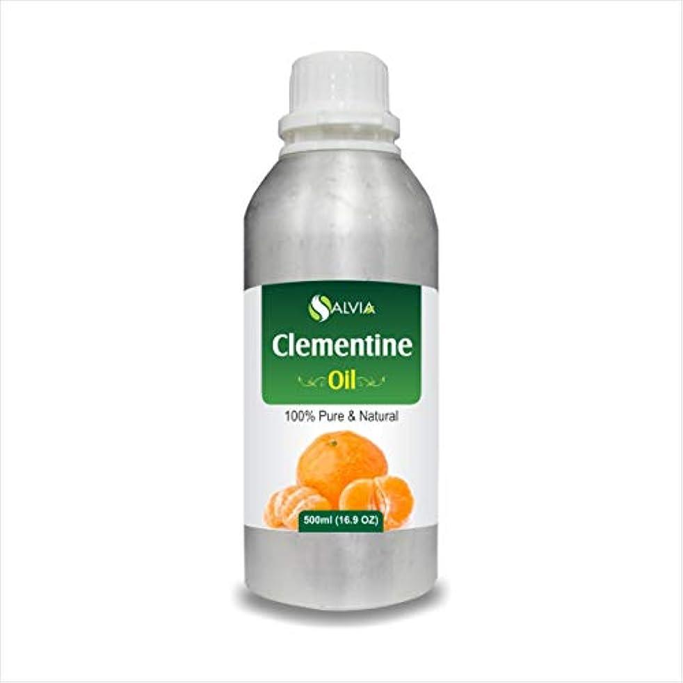 パキスタン人閃光からかうClementine Oil (Citrus Clementine) 100% Natural Pure Undiluted Uncut Essential Oil 500ml