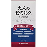 【救心製薬】大人の粉ミルク ヨーグルト風味 9.5g×7包 ×3個セット