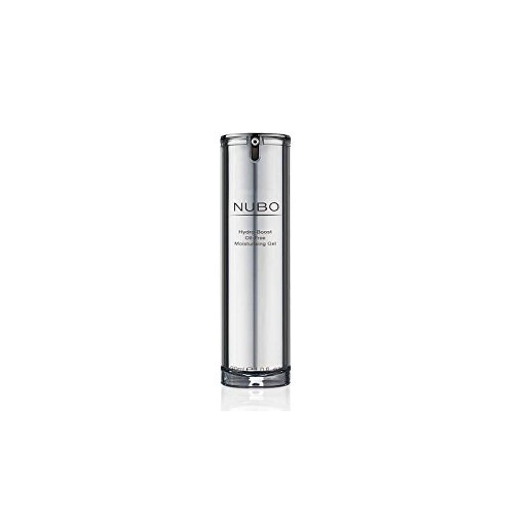 受け皿トレイル影響力のあるNubo Hydro Boost Oil Free Moisturising Gel (30ml) (Pack of 6) - 水力ブーストオイルフリーの保湿ジェル(30ミリリットル) x6 [並行輸入品]