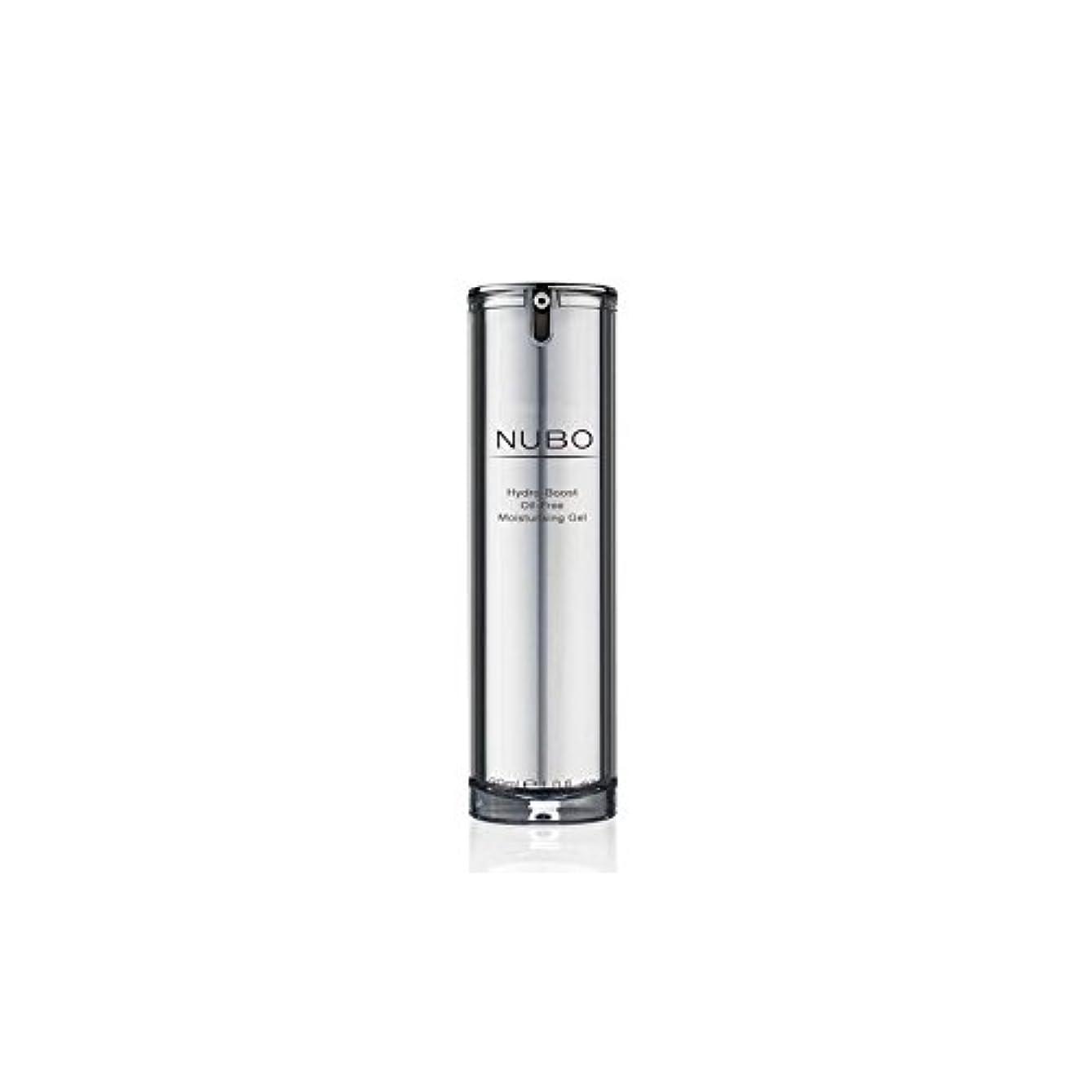 ラリーベルモント遮る登場Nubo Hydro Boost Oil Free Moisturising Gel (30ml) (Pack of 6) - 水力ブーストオイルフリーの保湿ジェル(30ミリリットル) x6 [並行輸入品]