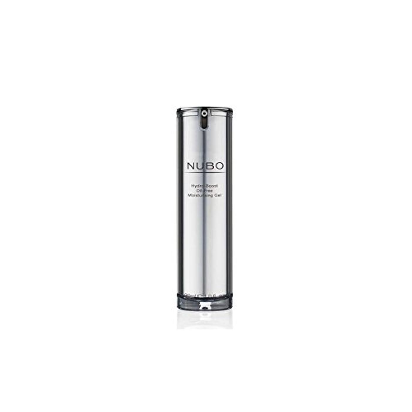 静けさ桁拘束水力ブーストオイルフリーの保湿ジェル(30ミリリットル) x4 - Nubo Hydro Boost Oil Free Moisturising Gel (30ml) (Pack of 4) [並行輸入品]