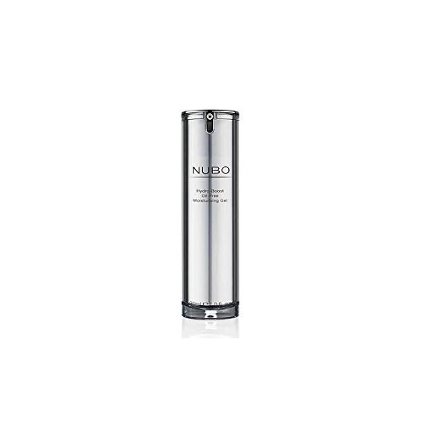 ルビー祖母教会水力ブーストオイルフリーの保湿ジェル(30ミリリットル) x4 - Nubo Hydro Boost Oil Free Moisturising Gel (30ml) (Pack of 4) [並行輸入品]