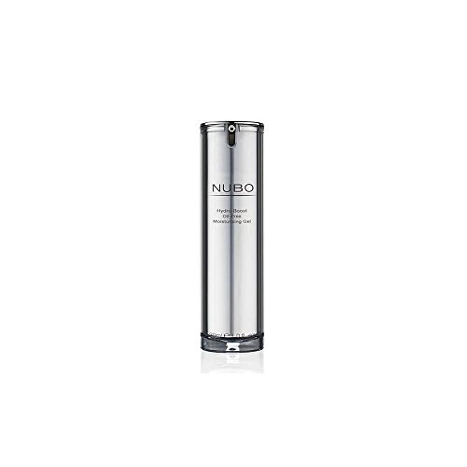 珍味苦しむ除去水力ブーストオイルフリーの保湿ジェル(30ミリリットル) x2 - Nubo Hydro Boost Oil Free Moisturising Gel (30ml) (Pack of 2) [並行輸入品]