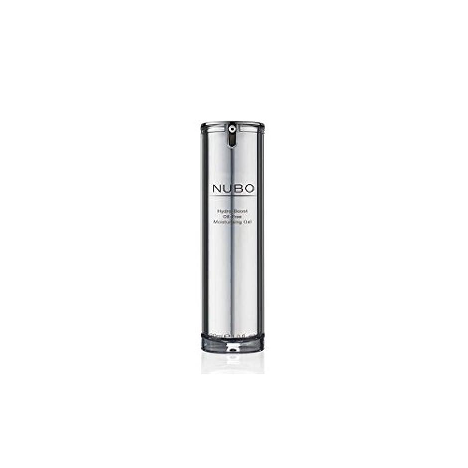 くま悪魔二水力ブーストオイルフリーの保湿ジェル(30ミリリットル) x2 - Nubo Hydro Boost Oil Free Moisturising Gel (30ml) (Pack of 2) [並行輸入品]