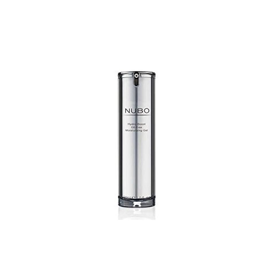 全能保安熟したNubo Hydro Boost Oil Free Moisturising Gel (30ml) (Pack of 6) - 水力ブーストオイルフリーの保湿ジェル(30ミリリットル) x6 [並行輸入品]