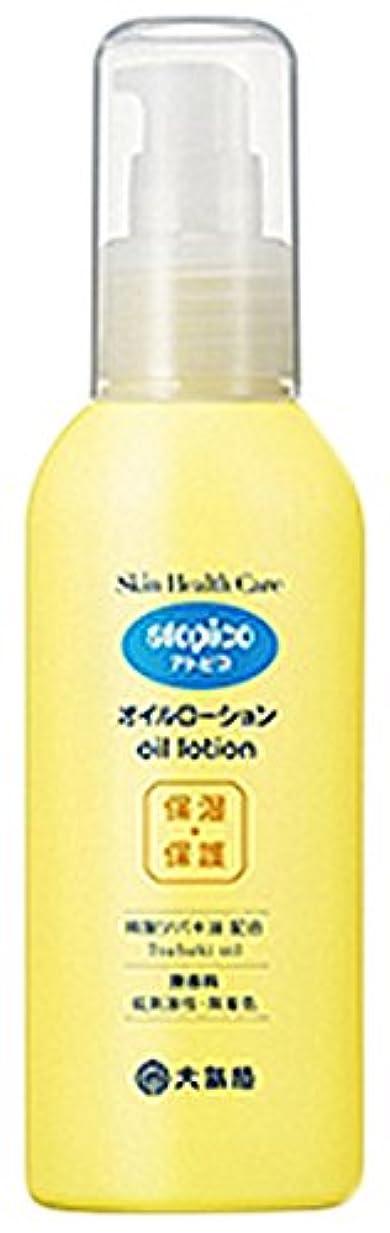 研究所収束判定アトピコ SHCオイルローション 120ml