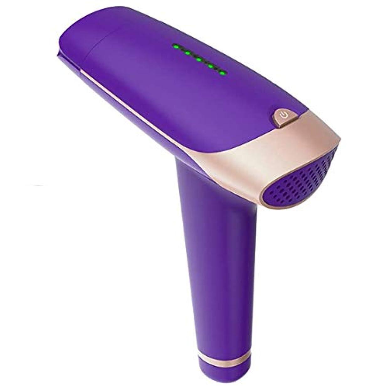 弾性憲法十分なTrliy- 紫色のlpl脱毛システム、プロフェッショナルライト痛みのないレーザー脱毛器永久的な脱毛装置用男女ボディフェイスビキニ