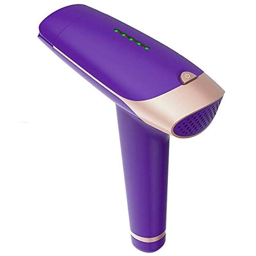 リンケージきちんとしたオーブンTrliy- 紫色のlpl脱毛システム、プロフェッショナルライト痛みのないレーザー脱毛器永久的な脱毛装置用男女ボディフェイスビキニ