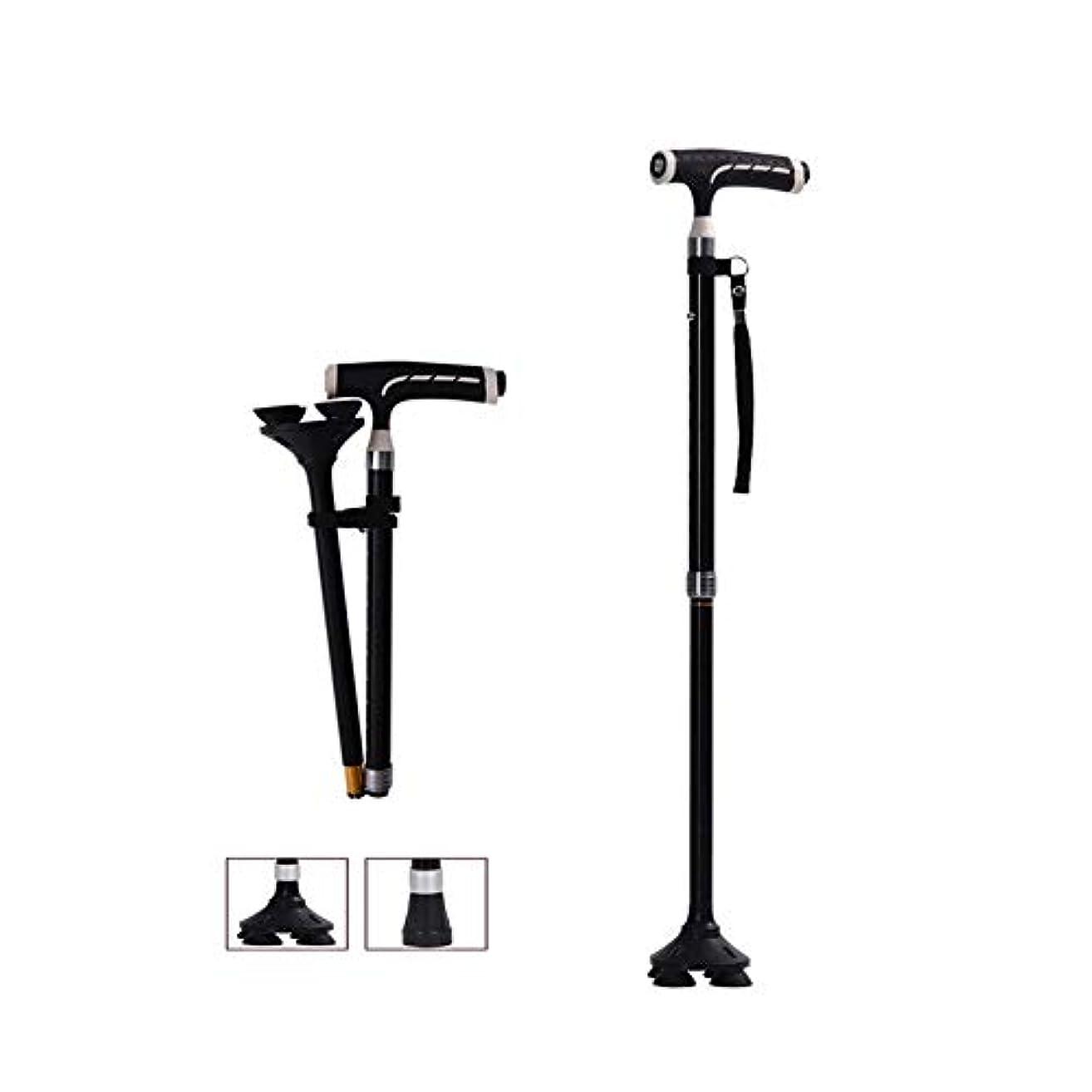 脊椎粘性の指定スマート折りたたみ杖、滑り止めの耐久性のある超軽量杖、多機能LEDライト、交換可能なダブルベース。