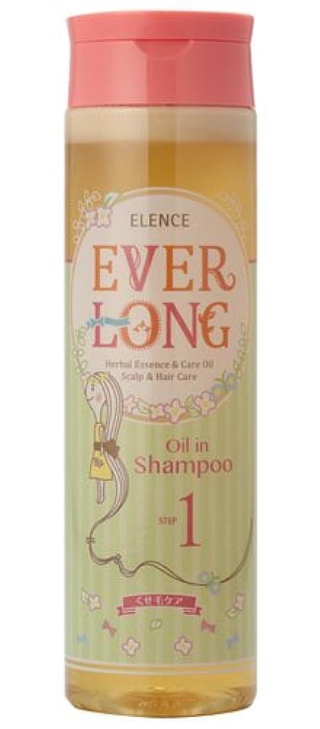 男らしさランチョンバックアップエレンス エバーロングシャンプー くせ毛ケア