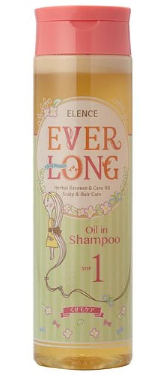 みなす教える樹皮エレンス エバーロングシャンプー くせ毛ケア