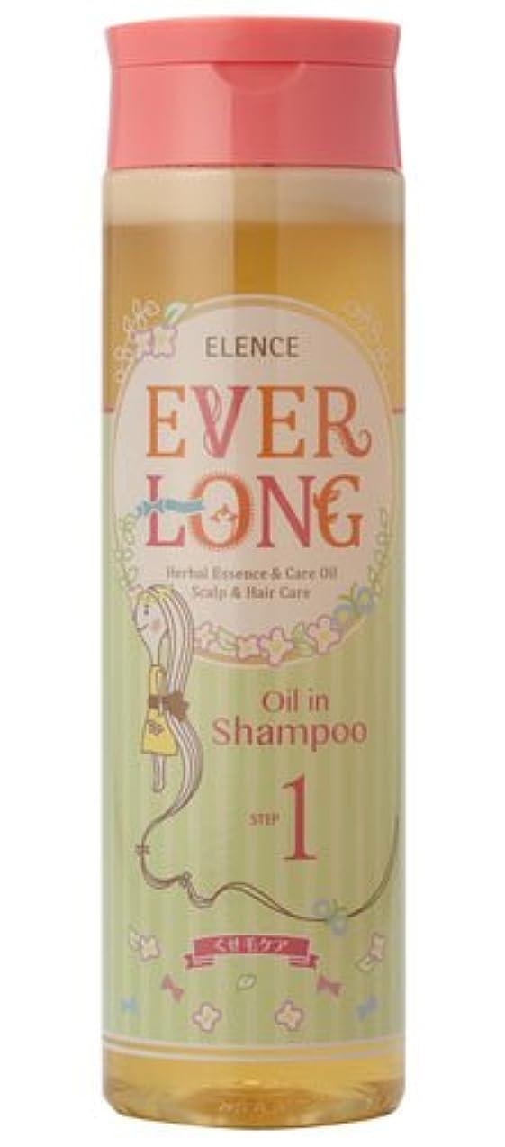 不完全塗抹ブレークエレンス エバーロングシャンプー くせ毛ケア