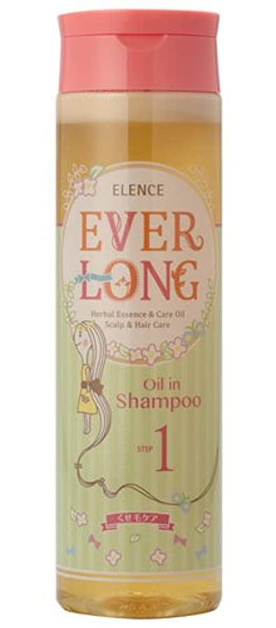 名目上のテレビ鮮やかなエレンス エバーロングシャンプー くせ毛ケア