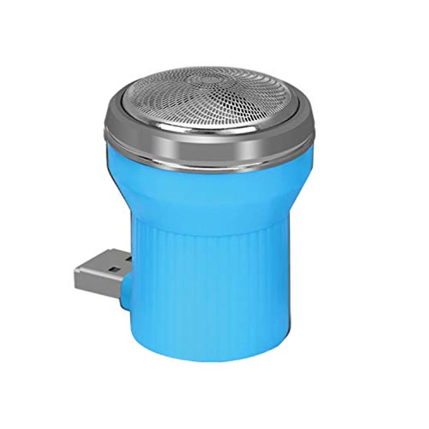 怠一キリストアンドロイド/IOSの携帯用創造的なギフト車旅行シェーバーのための小型Usb移動式シェーバー,Blue