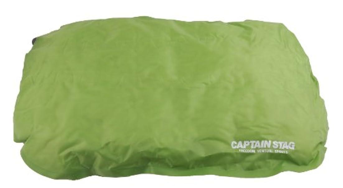 吸う中級ハードリングキャプテンスタッグ(CAPTAIN STAG) キャンプ用品 枕 防水 インフレータブル インフレーティングピロー グリーンUB-3017