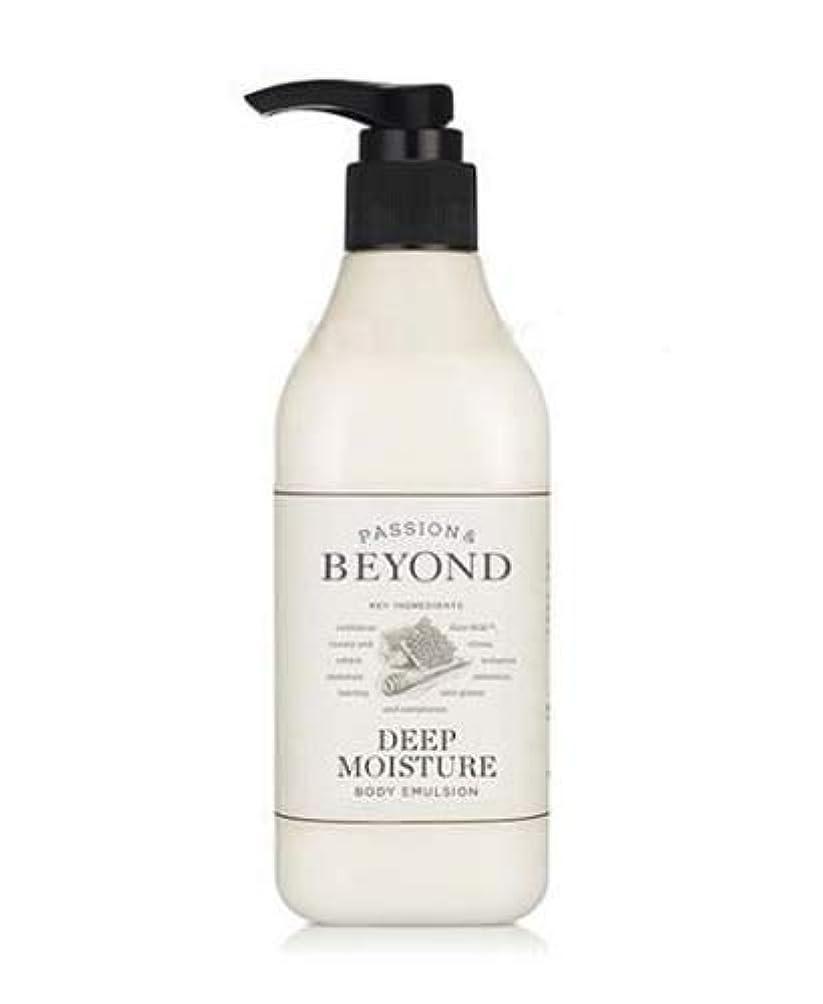 描写狂気奨励[ビヨンド] BEYOND [ディープモイスチャー ボディ エマルション 200ml] Deep Moisture Body Emulsion 200ml [海外直送品]