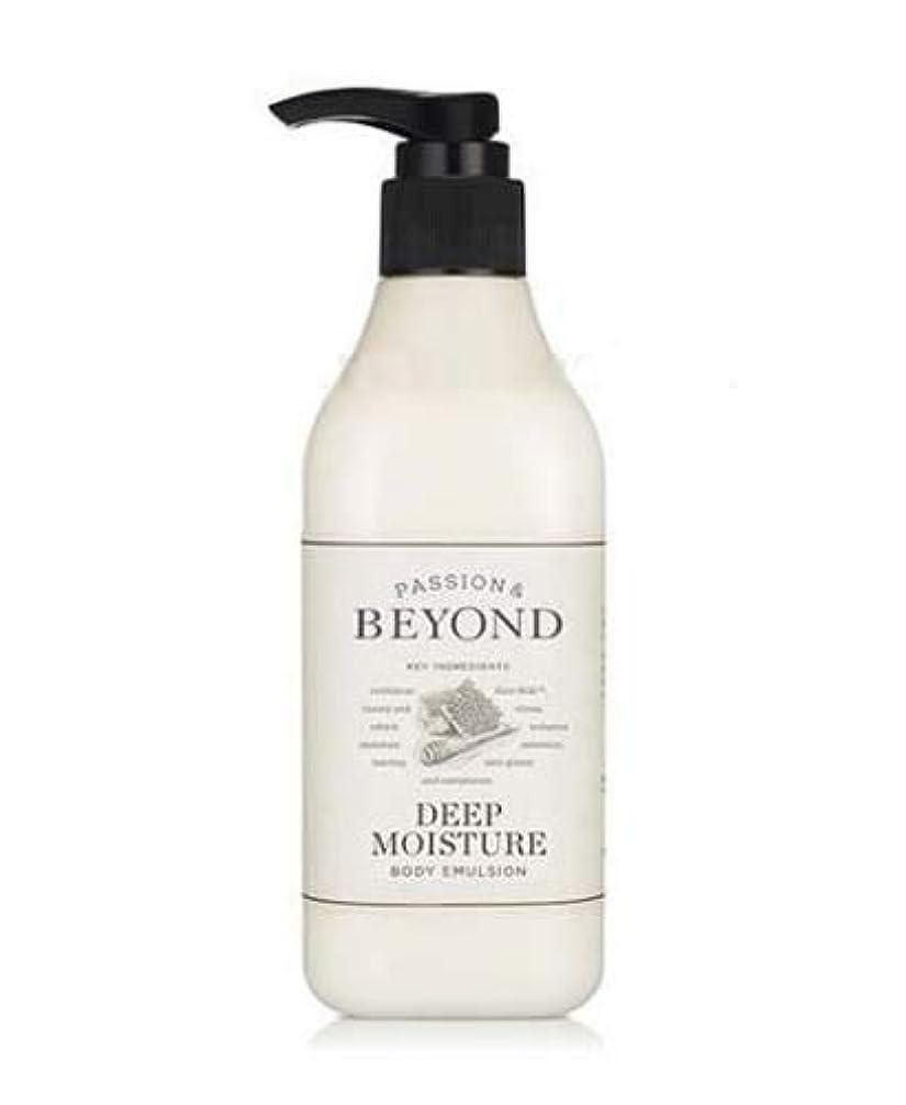 ブロック日記猫背[ビヨンド] BEYOND [ディープモイスチャー ボディ エマルション 200ml] Deep Moisture Body Emulsion 200ml [海外直送品]
