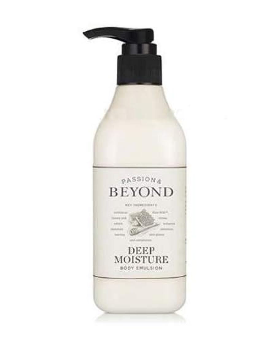 講師ガード証人[ビヨンド] BEYOND [ディープモイスチャー ボディ エマルション 200ml] Deep Moisture Body Emulsion 200ml [海外直送品]