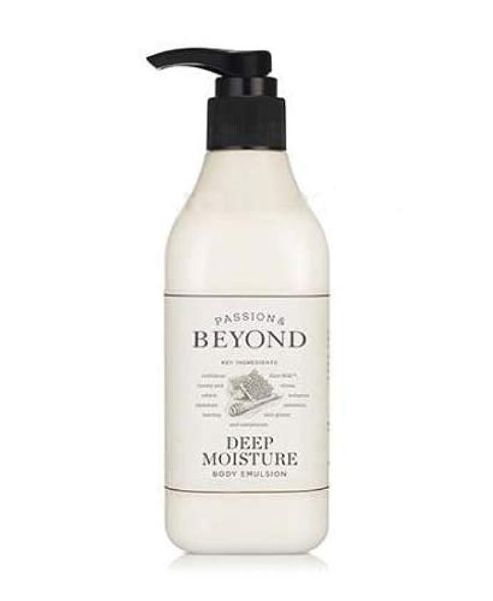 収入泥だらけ予知[ビヨンド] BEYOND [ディープモイスチャー ボディ エマルション 200ml] Deep Moisture Body Emulsion 200ml [海外直送品]