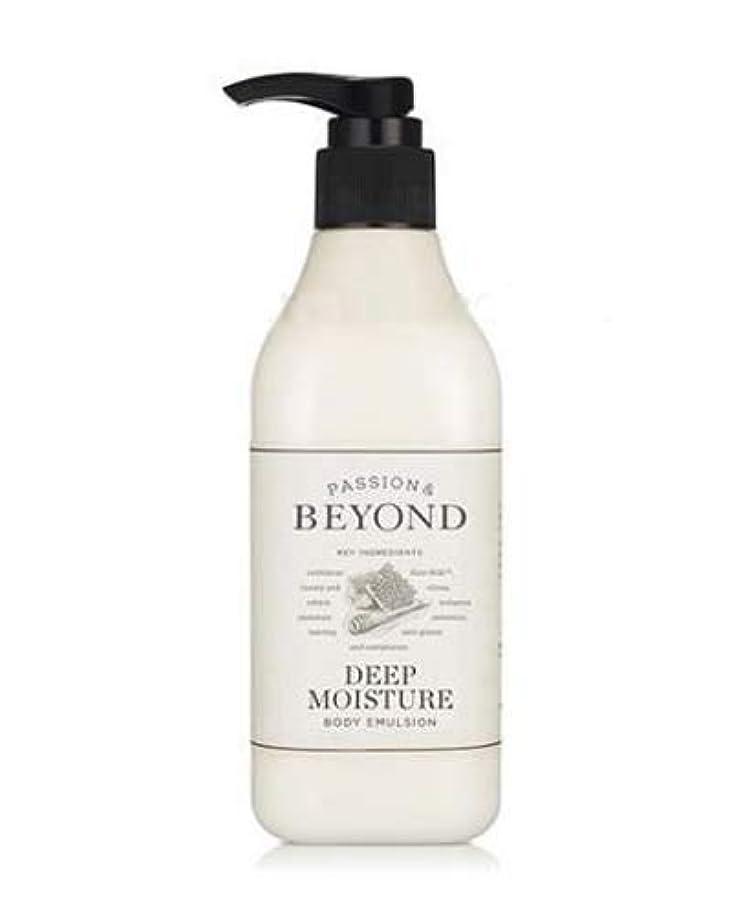 不健康証明書カタログ[ビヨンド] BEYOND [ディープモイスチャー ボディ エマルション 200ml] Deep Moisture Body Emulsion 200ml [海外直送品]