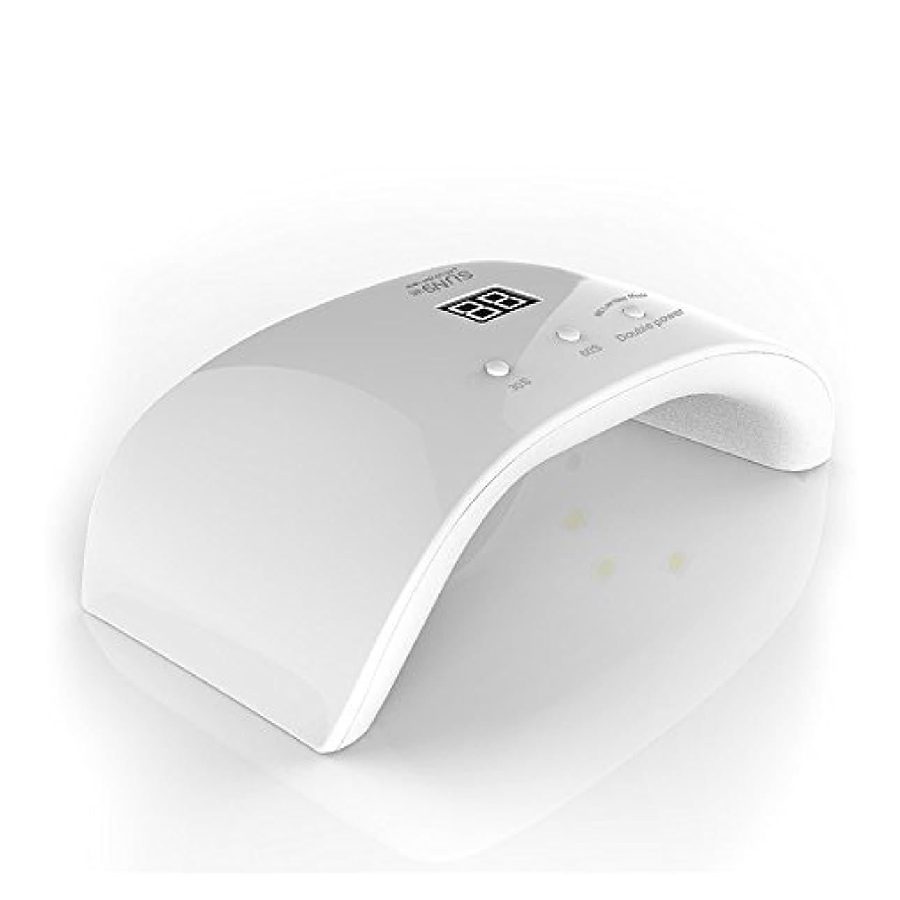比較文字現実にはyu&happy ネイル硬化用ライト すぐ乾く 24W UVライト LEDライト マニキュア ジェルネイル用 LED ネイルドライヤー タイマー機能 自動センサー 機能 レジン (ホワイト)