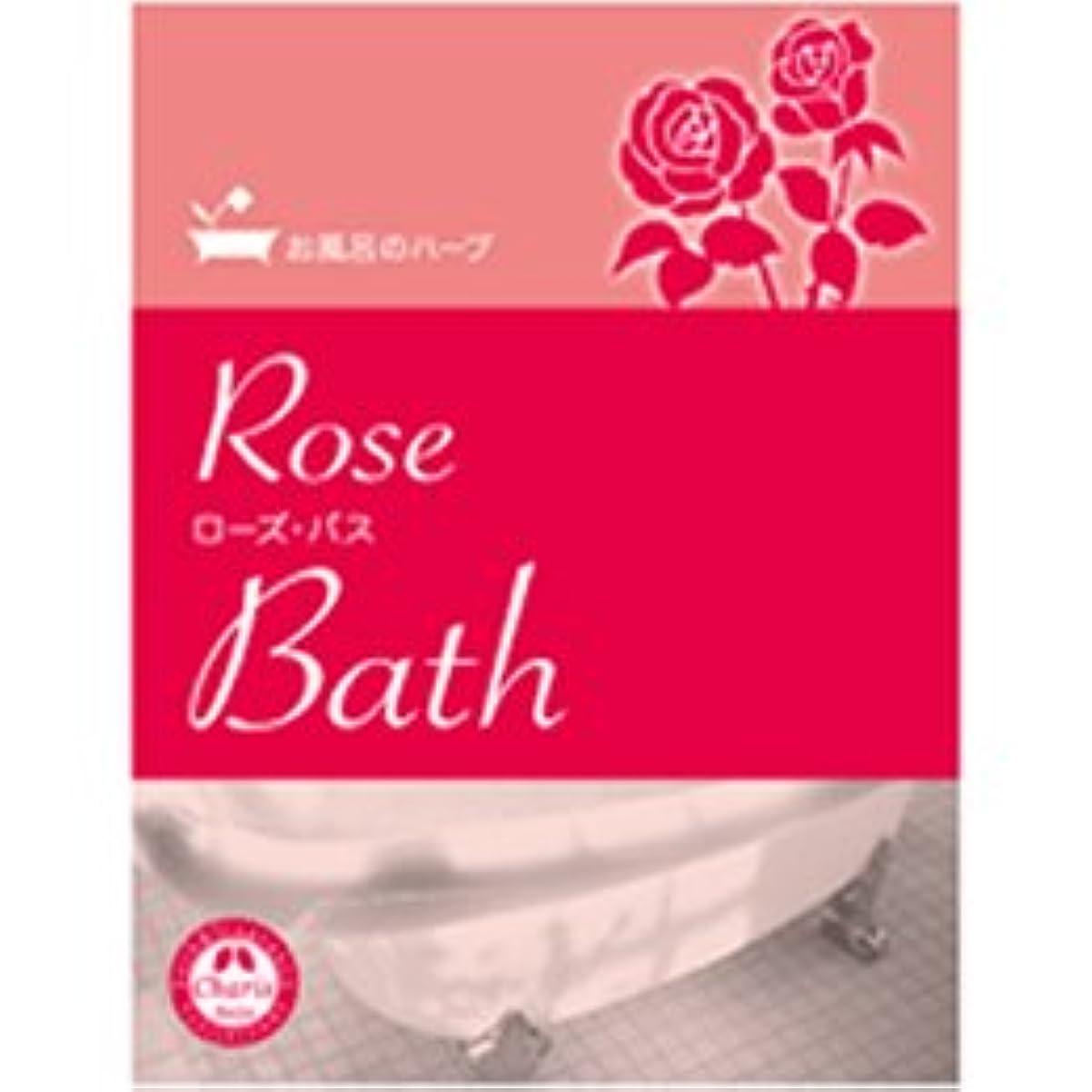 ブレース記事フィドルカリス成城 お風呂のハーブ ローズ