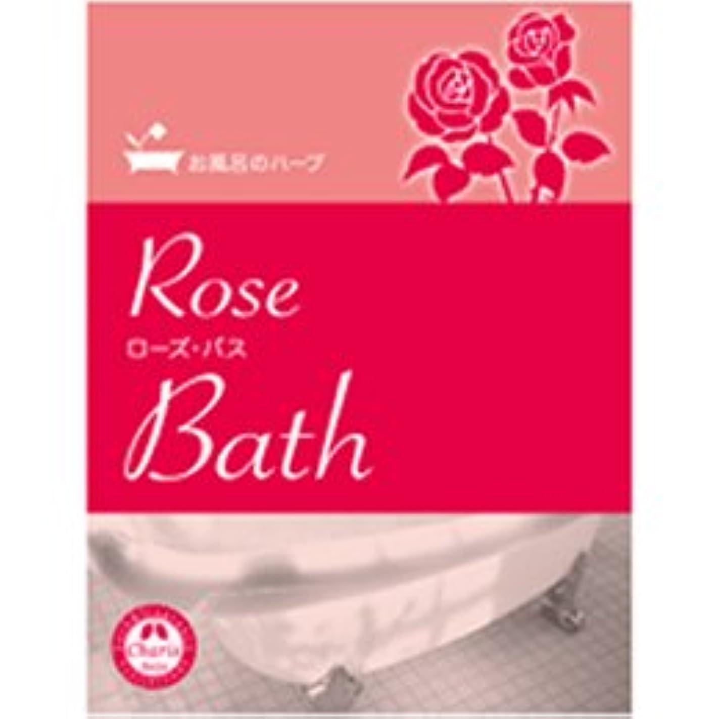 魅惑的な側面着服カリス成城 お風呂のハーブ ローズ