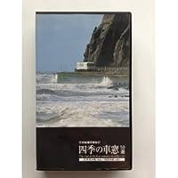 Amazon.co.jp: 音楽 国本佳宏: ...