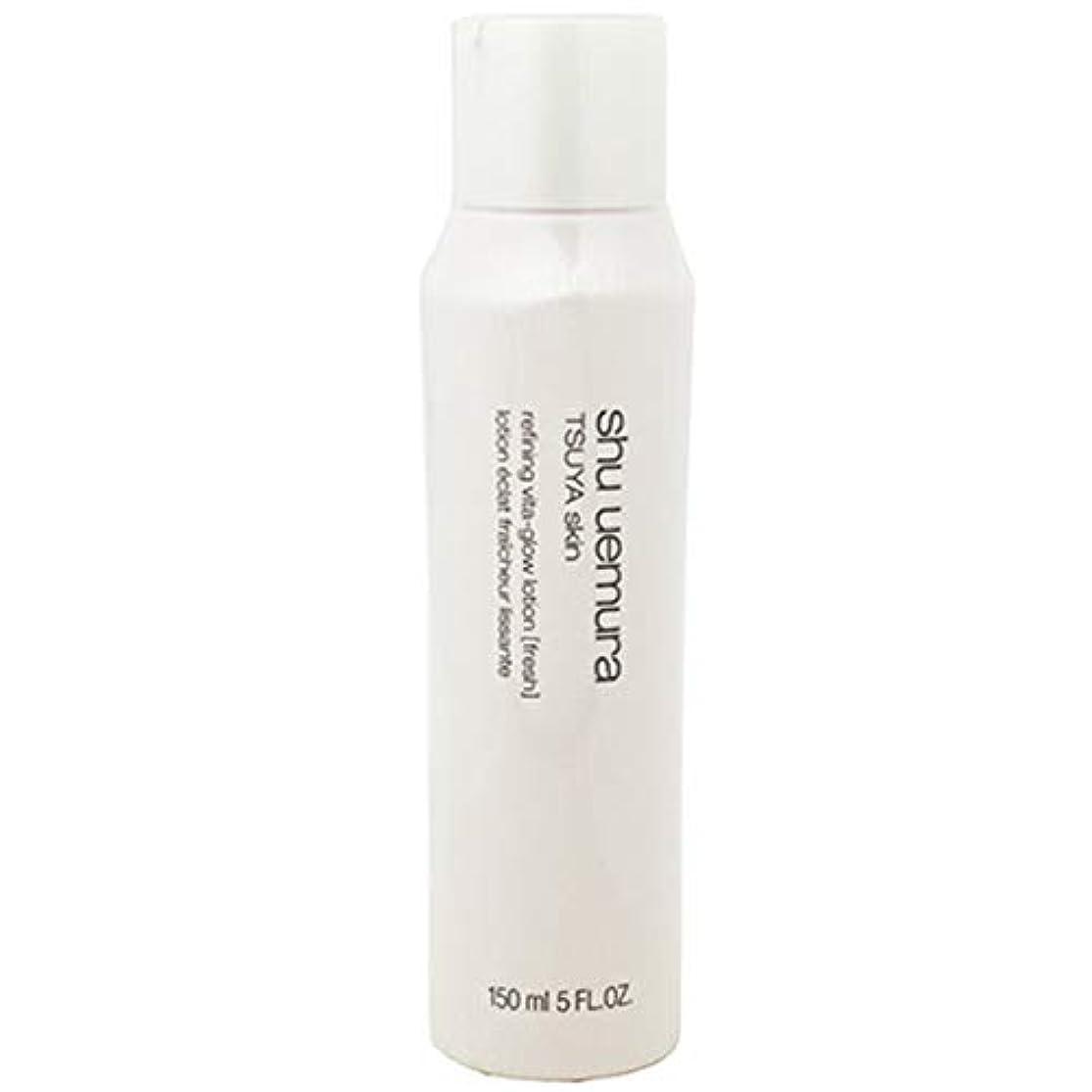 磁石気体の鼻TSUYA ローションVG フレッシュ(化粧水)