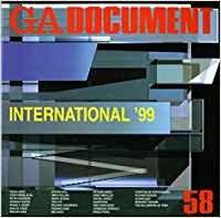 GA document―世界の建築 (58) INTERNATIONAL '99