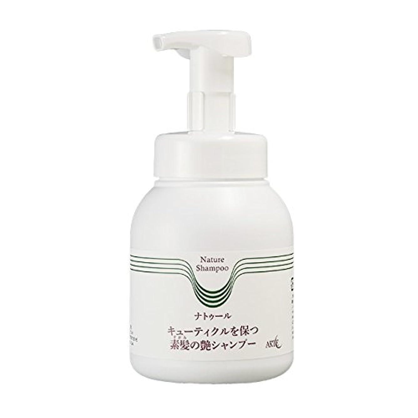 センブランス未使用ほぼアルテ 素髪の艶シャンプー 500ml