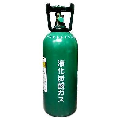 液化炭酸ガスボンベ 大型ボンベ 5kg ビール [ ミドボン CO2 ]