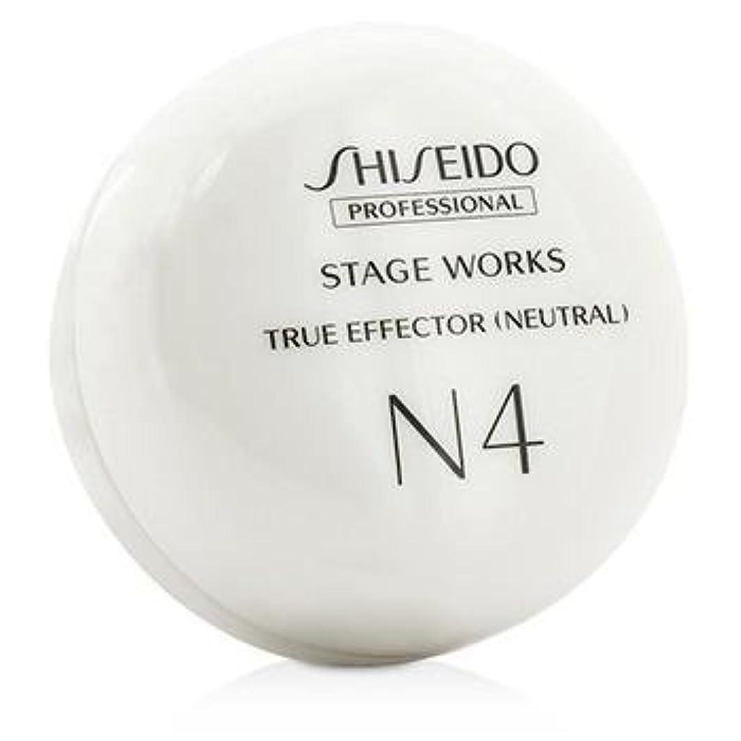 投げる薬を飲むうぬぼれ資生堂プロフェッショナルステージワークストゥルーエフェクター(ニュートラル)80g