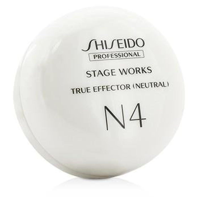 本物合唱団うれしい資生堂プロフェッショナルステージワークストゥルーエフェクター(ニュートラル)80g