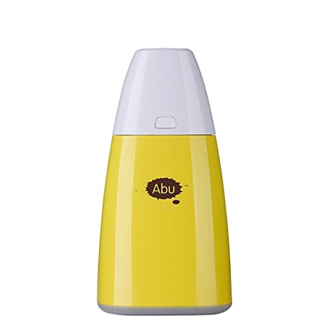束ねる眉をひそめる植物のRakuby 250ml USBポータブル アロマ セラピーエッセンシャルオイル ディフューザー ミニ 超音波 クールミスト加湿器 カラフル LEDライト ホームオフィス 寝室用