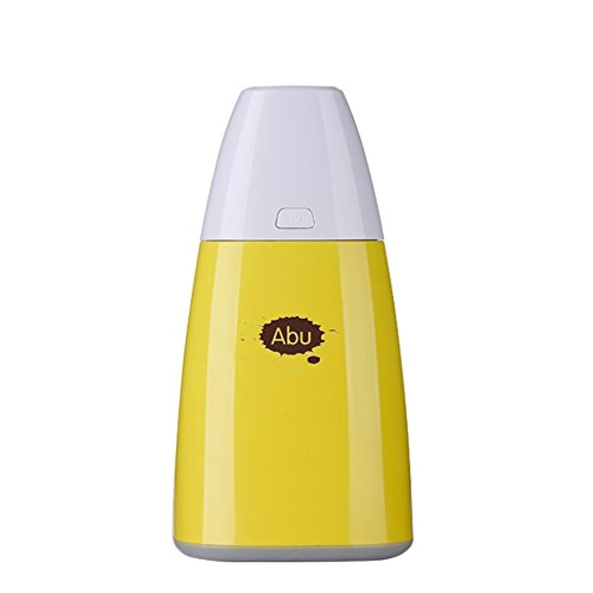 肌寒いオリエント消毒するRakuby 250ml USBポータブル アロマ セラピーエッセンシャルオイル ディフューザー ミニ 超音波 クールミスト加湿器 カラフル LEDライト ホームオフィス 寝室用
