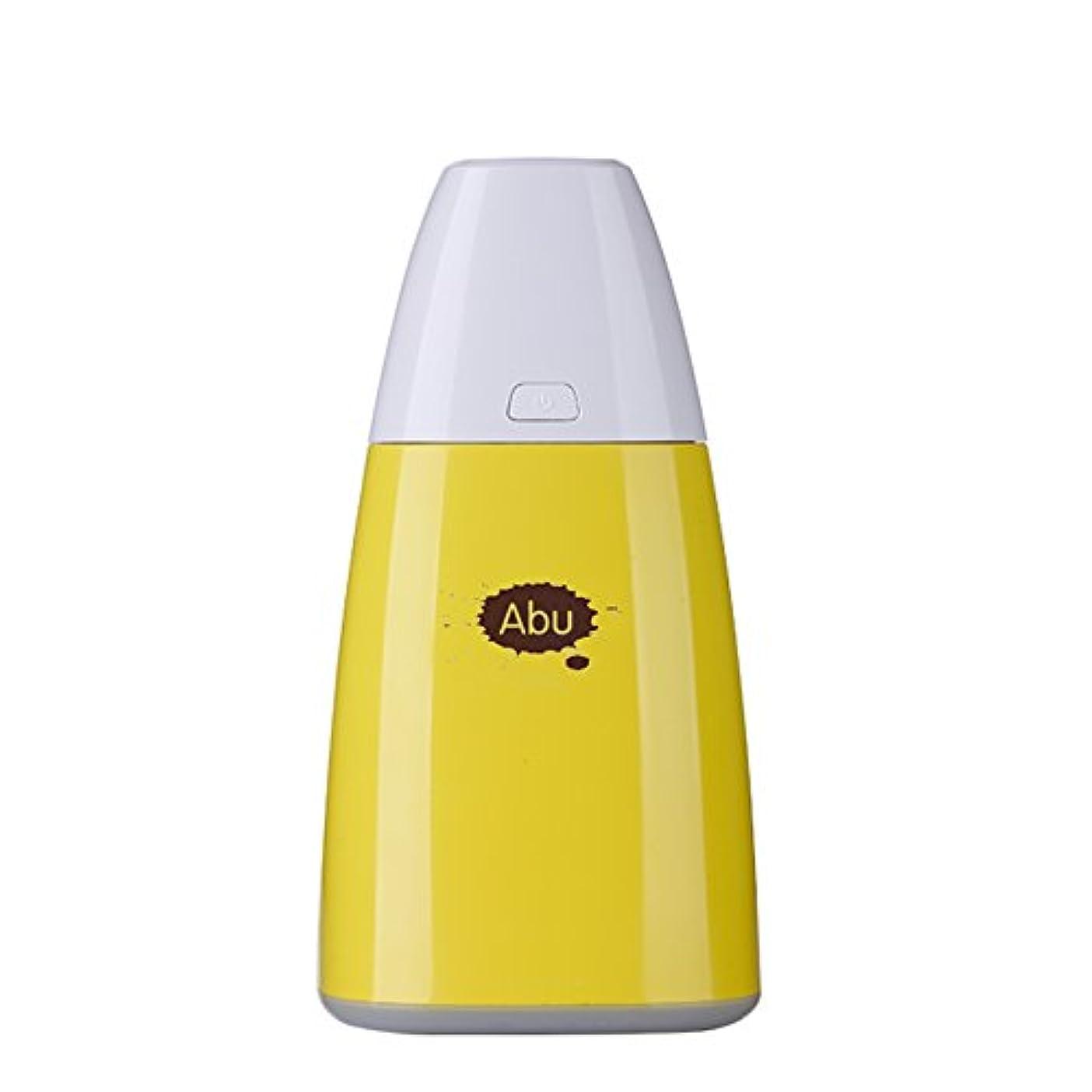 条件付き疎外コーンRakuby 250ml USBポータブル アロマ セラピーエッセンシャルオイル ディフューザー ミニ 超音波 クールミスト加湿器 カラフル LEDライト ホームオフィス 寝室用