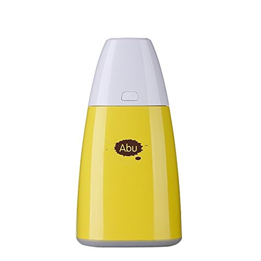 硬化する次へ波Rakuby 250ml USBポータブル アロマ セラピーエッセンシャルオイル ディフューザー ミニ 超音波 クールミスト加湿器 カラフル LEDライト ホームオフィス 寝室用