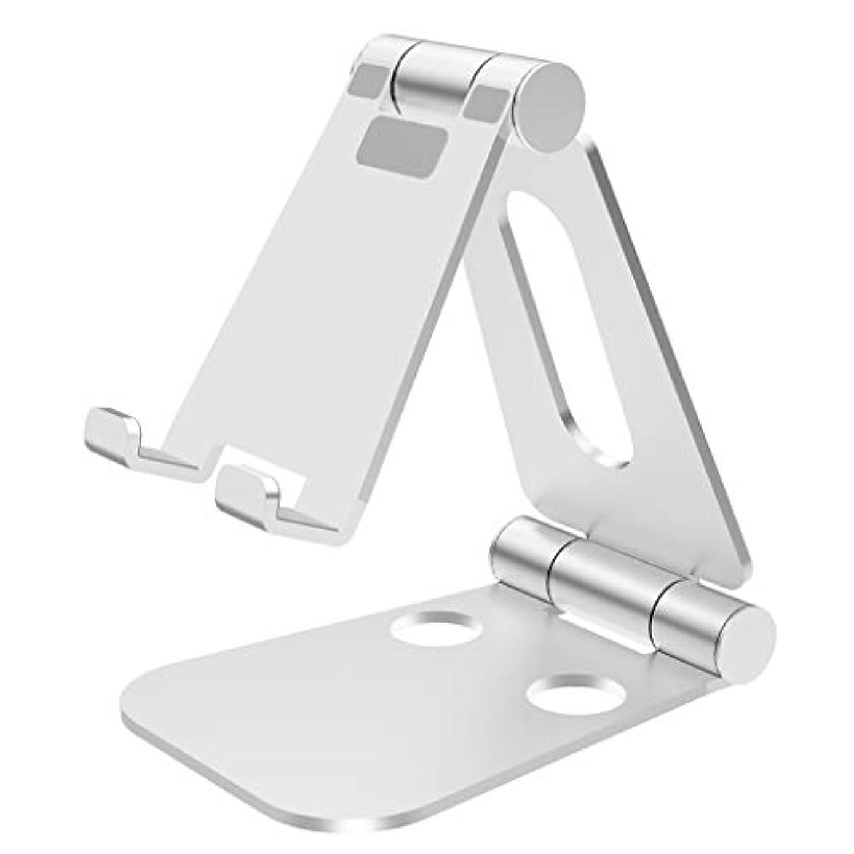 絞る知らせる例他のスマートフォン用の携帯電話ホルダー、ダブル折りたたみメタルフラットブラケット、アルミレイジーデスクトップブラケット (Color : Silver)