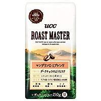 UCC ROAST MASTER(ローストマスター) 豆 マンデリンG-1ブレンド 150g袋×12(6×2)袋入×(2ケース)