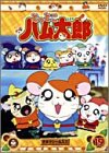 DVD とっとこハム太郎(19)