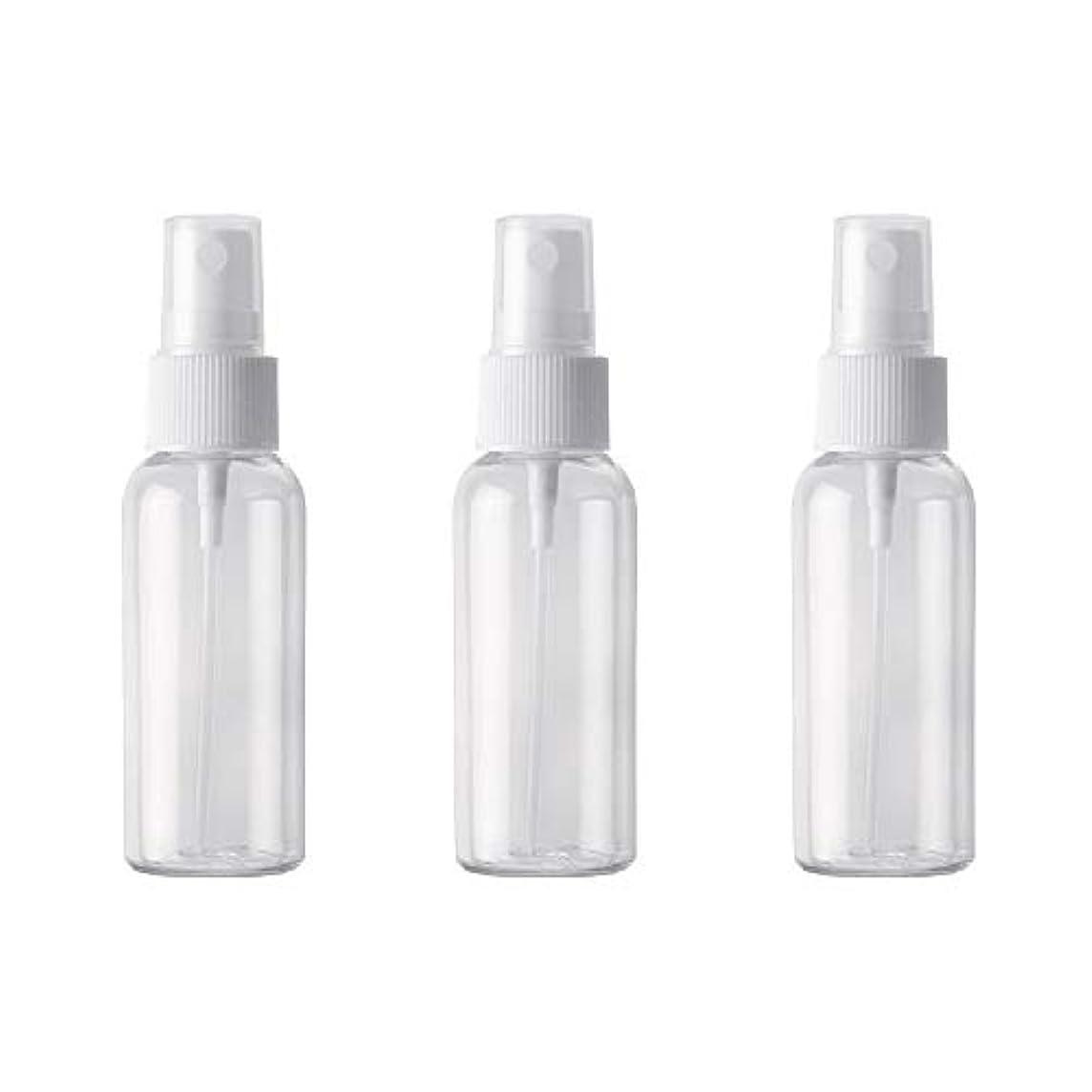 純粋にどこ気難しいFlymylion 小分けボトル スプレーボトル 50ml おしゃれ 空ボトル 3本セット 環境保護の材料 PET素材 化粧水 詰替用ボトル 旅行用品
